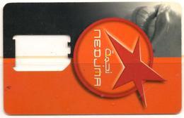 ALGERIE ALGERIA GSM SIM Card NEDJMA Without Chip - Carte Support SIM - SIM-Karte Ohne Chip Tarjeta SIM Sin Chip