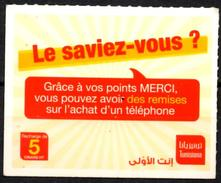 Phonecard Télécarte Tunisiana Tunisia Tunisie Telefonkarte Telefonica - Tunisie