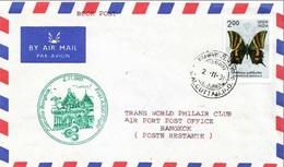 INDE -BANGKOK - 1er VOL LE 2-11-1981 PAR A300 - India
