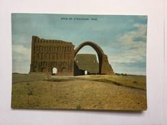 AK  IRAK IRAQ  ARCH OF CTESIPHON - Iraq