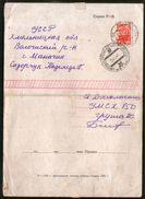 Russia USRR Telegram Railway, Postmark TPO Andijan - Moscow, Rare ! - 1923-1991 URSS