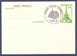 Entier Postale - Carte Postale - Paris - Tour Eiffel 1982 - Postal Stamped Stationery