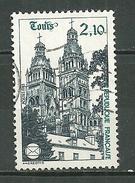 FRANCE Oblitéré 2370 Cathédrale De Tours - Gebraucht