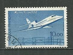 FRANCE Oblitéré 2372 Avion Aviation Mystère Falcom 900 - Gebraucht