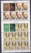 Europa Cept 1994 Malta 2v 2 Sheetlets ** Mnh (F6128) See Description - Europa-CEPT