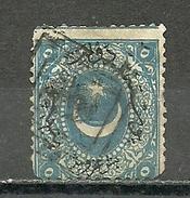 "Turkey; 1868 Duloz Postage Stamp 5 K. ""Zahle/Lebanon"" Postmark - Usados"