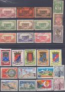 FRANCE Et AFRIQUE ! Timbres Anciens De Martinique Et NEUFS De Madagascar Depuis 1930 - Martinique (1886-1947)
