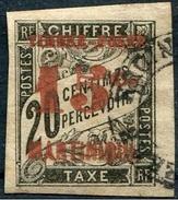 !!! MARTINIQUE : N°25 OBLITERE - Martinique (1886-1947)