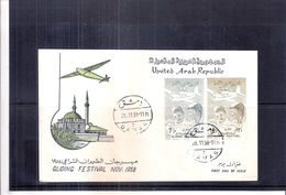 FDC Syrie - Gliding Festival 1958 - Complete Set - Syrie
