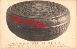 CHINE - A Chinese Red Lacquered Box, With The Decorative Carving Of Dragons In Clouds - Très Très Rare - China