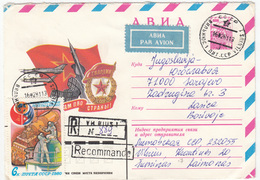 Russia Illustrated Postal Stationery Air Mail Letter Cover Travelled Registered 1980 Vilnius To Sarajevo B170328