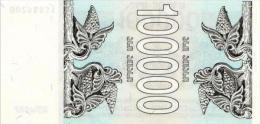 GEORGIA 100000 Laris (Coupons)  P-48A 1993 **UNC** - Georgië