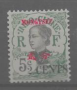 Mong Tzeu - Y Et T N° 54** (M. N. H.) - Trés Trés BEAU - Mong-tzeu (1906-1922)