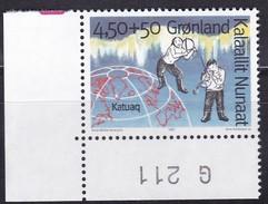 1997,  Grönland, 299, Kulturzentrum, MNH **, - Neufs