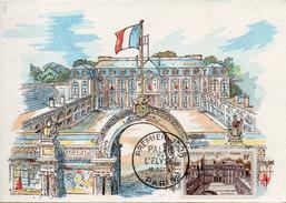 France. Carte Maximum. Palais De L'élysée. 19/10/1957 - 1950-59