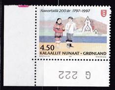 1997,  Grönland, 312, 200 Jahre Nanortalik, MNH **, - Groenland
