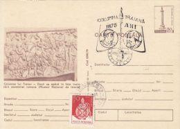 58357- ROME- TRAJAN'S COLUMN DETAIL, DACIAN-ROMAN WAR SCENE, ARCHAEOLOGY, POSTCARD STATIONERY, 1988, ROMANIA - Archeologia