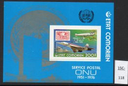 Comoro Is Comores 1977 Concorde Sheetlet With SILERF Opt. IMPERF. Lollini C8BA.  MNH. Vey Scarce.