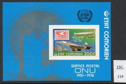 Comoro Is Comores 1977 Concorde Sheetlet With GOLD Opt  IMPERF. Lollini C6BA.  MNH