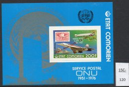 Comoro Is Comores 1977 Concorde Sheetlet With RED Opt IMPERF. Lollini C7BA.  MNH