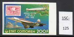 Comoro Is Comores 1977 Concorde With GOLD Opt IMPERF. Lollini C6A.  MNH