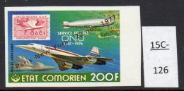 Comoro Is Comores 1977 Concorde With RED Opt IMPERF. Lollini C7A.  MNH
