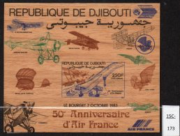 Djibouti 1983 Concorde M/s IMPERF Printed On Wood, Lollini C15BA. MNH.