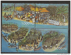 1993 Guinea Bissau Guinee Bissau - Tourism In Islands Bijagos 4v., Tourisme Iles Bidjogos Yv. 637/39 MNH