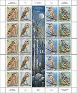 Serbia 2017  Protected Animal Species Owls, Bird, Tree, Moon, Fauna Sheet  MNH - Owls