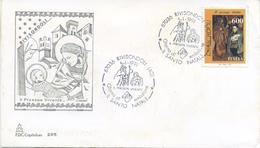 ITALIA - FDC CAPITOLIUM 1991 - NATALE - IL PRESEPE VIVENTE DI RIVISONDOLI - ANNULLO SPECIALE - 6. 1946-.. Repubblica