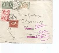 Grèce ( Lettre De 1939 De Athènes Vers L'intérieur à Voir) - Greece