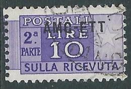 1949-53 TRIESTE A PACCHI POSTALI USATO 10 LIRE SEZIONE - LL2 - Paketmarken/Konzessionen