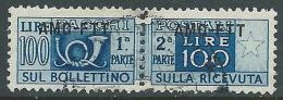 1949-53 TRIESTE A PACCHI POSTALI USATO 100 LIRE - LL1 - 7. Trieste