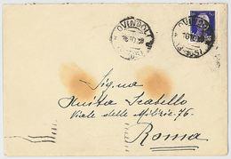 LETTERA 1930 DA OVINDOLI CON 2 IMPIOMBATURE SUL RETRO (RL126 - Storia Postale
