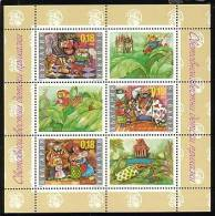 BULGARIA \ BULGARIE - 2000 - Celebres Contes Pour Enfants - PF ** - Cuentos, Fabulas Y Leyendas