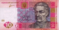 UKRAINE 10 Hryven 2011 P-119Ab  **UNC** - Ukraine