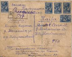 Russia  Postal History . Siberia .Prokopievsk Kemerovo Area To Hifa .Standart Stams Franking 1 Rub 50 Kop Via Moscow