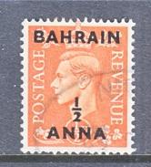 BRITISH  BAHRAIN  72  (o) - Bahrain (...-1965)