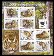 North Korea 2017 Mih. 6363B/66B Fauna. WWF. Siberian Tiger (M/S Of 2 Sets) (imperf) MNH ** - Korea (Nord-)