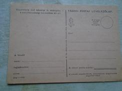 D147959  Hungary    Military  WWII  Tabori Posta  Unused  Ca 1940 - Militaria