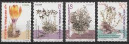 Macedonia 1999 Flora, Mountain Flowers, Set MNH - Macédoine