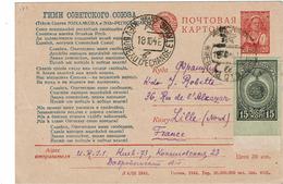 BR39 - URSS CP CIRCULEE KIEV / LILLE 19/10/1948 - 1923-1991 USSR