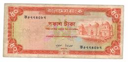 Bangladesh 50 Taka, F, Rare .  Free S/H To USA. - Bangladesh