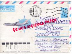 ISRAEL- JERUSALEM- KATAMON ST. AVRAHAM ELMALEH- VINOV LEV -RUSSIE- MOSCOU-MOCKBA  POSTE AERIENNE AVION ABNA - Invoices & Commercial Documents