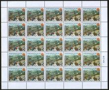 Yugoslavia 2001 Mountaineers Sheet Of 25, MNH (**) Michel 3033
