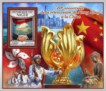 Niger - Postfris / MNH - Sheet Samenwerking Met Hong Kong 2017 - Niger (1960-...)