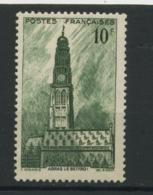 FRANCE - ARAS - N° Yvert 567 ** - France
