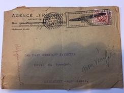 FRANCE - Env Avec Timbre Perforé - 1935 - P21402 - Perfins