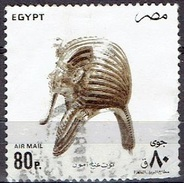 EGYPT # FROM 1993  STAMPWORLD 1269 - Egypt
