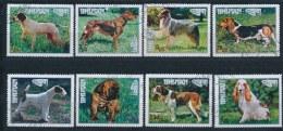 Bhutan 1973 Mi: 536A-543A Yt: 399-406 (Gebr/used/obl/o)(1870) - Bhutan
